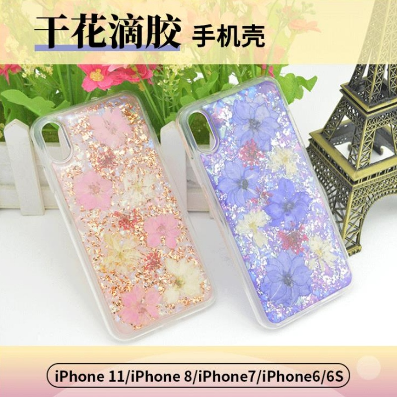 The case of the iPhone is suitable for the transparent case of the phone